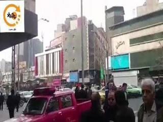 آتشسوزی در ساختمان وزارت نیرو