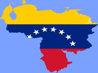 تور ونزوئلا
