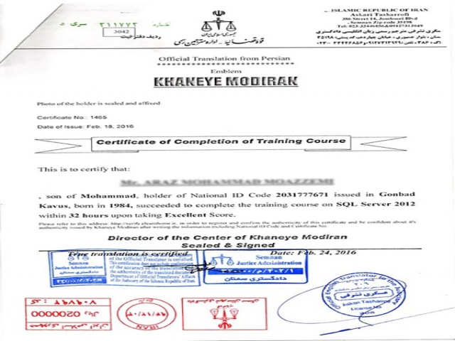 ترجمه رسمی گواهینامه های بین المللی با مهر دادگستری و وزارت امور خارجه