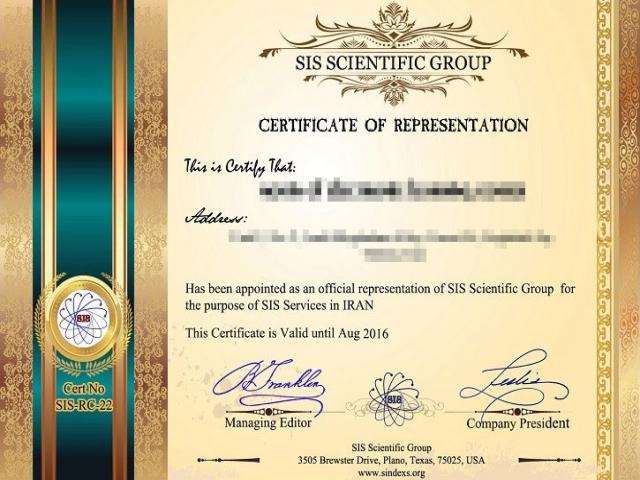 گواهینامه آکادمی SIS آمریکا