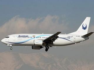 سقوط هواپیمای ATR تهران - یاسوج در دناکوه سمیرم/ سرنوشت مسافران مشخص نیست