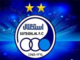 درخواست باشگاه استقلال از AFC برای یک دقیقه سکوت پیش از بازی با الهلال