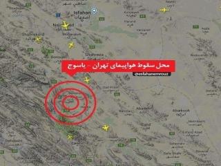 اسامی برخی مسافران هواپیمای حادثه دیده تهران- یاسوج