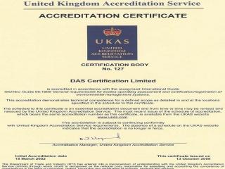 گواهینامه با لوگوی UKAS