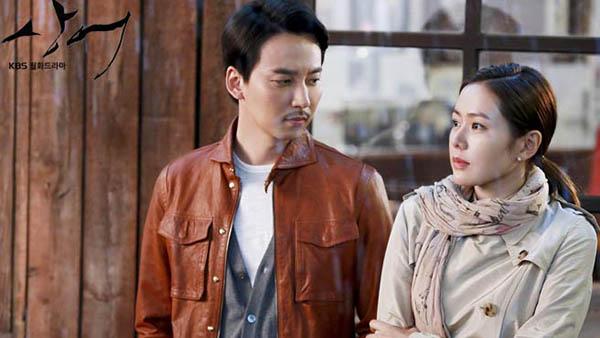 سون یه جین در سریال کوسه