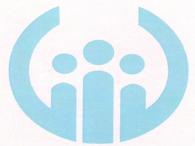 استخدام بیمه و سازمان تامین اجتماعی