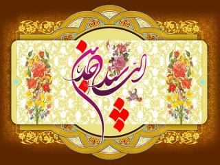 داستان هایی کوتاه از امام سجاد (ع)