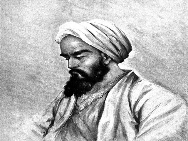 30 فروردین ، تولد حکیم و شیمی دان نامی ایرانی محمد زکریای رازی (251 ق)