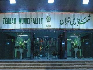 هفت گزینه پست شهردار تهران مشخص شدند