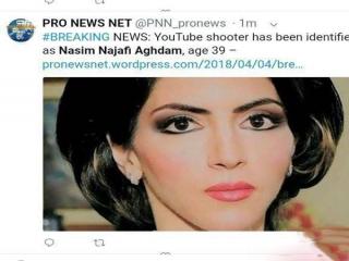 یک ایرانی عامل تیراندازی دفتر یوتیوب در آمریکا