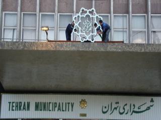 انصراف 8 نفر از کاندیداهای شهرداری/ هاشمی همچنان جزء گزینهها