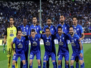شعر و شعارهای فوتبالی استقلال
