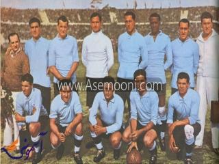 دیدارهای خاطره انگیز ; اولین فینال جام های جهانی