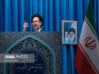 خطبه های نماز جمعه تهران 7 اردیبهشت 97