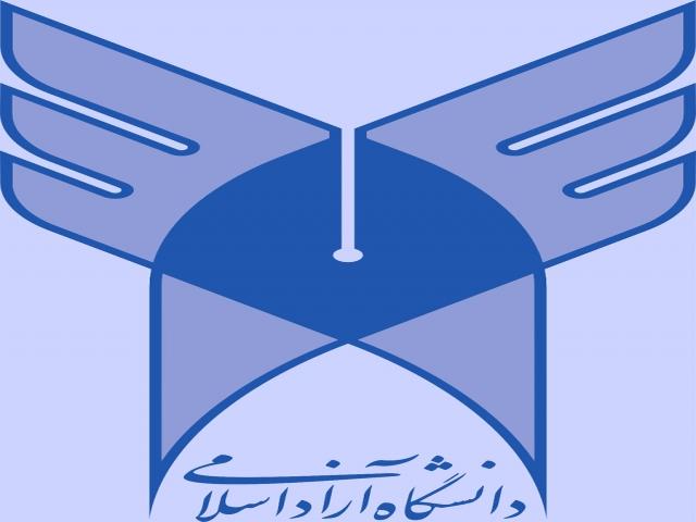 معرفی دانشگاه آزاد اسلامی