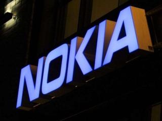 نوکیا بخش کسب و کار سلامتی خود را به فروش می رساند