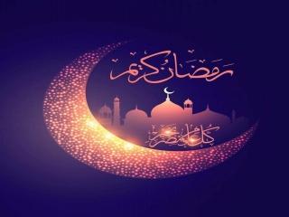 ماه رمضان سال 1402 ، دو رمضان خواهیم داشت!