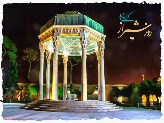 15 اردیبهشت ، روز شیراز