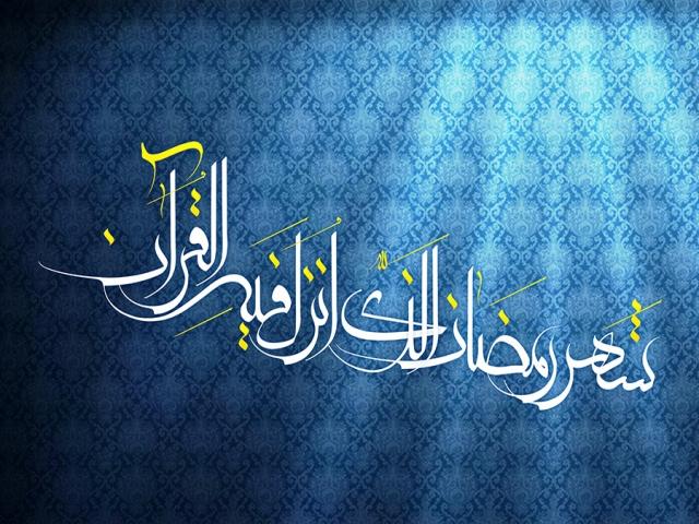 ساعت پخش ویژه برنامه های ماه رمضان 97