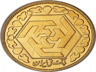 سکه به 2 میلیون و 24 هزار تومان رسید/ یورو 7508 تومان