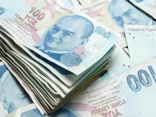 آشنایی با تاریخچه لیر ترکیه
