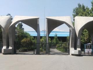 8 خرداد ، تصویب قانون تاسیس دانشگاه تهران در مجلس شورای اسلامی (1313 ش)
