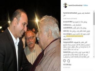واکنش هنرمندان و ورزشکاران به درگذشت ناصر ملک مطیعی