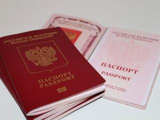 آیا روسیه ویزا میخواهد ؟