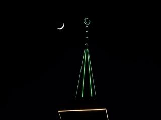 مهمانی ماه رمضان را دریاب