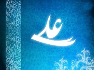 همسران امام علی (ع)