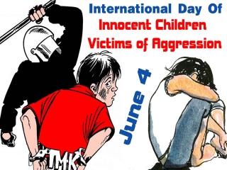 4 ژوئن ، روز جهانی کودکان بیگناه قربانی تجاوز و تعرض