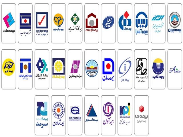 4 تیر ، ملی شدن شرکتهای بیمه در ایران (1358 ش)
