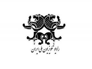 6 تیر ، تشکیل سازمان تلویزیون ایران (1346 ش)