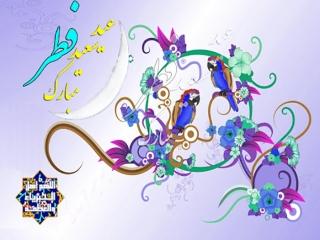 نماز عید فطر را چه طور بخوانیم؟ قنوت نماز عید فطر