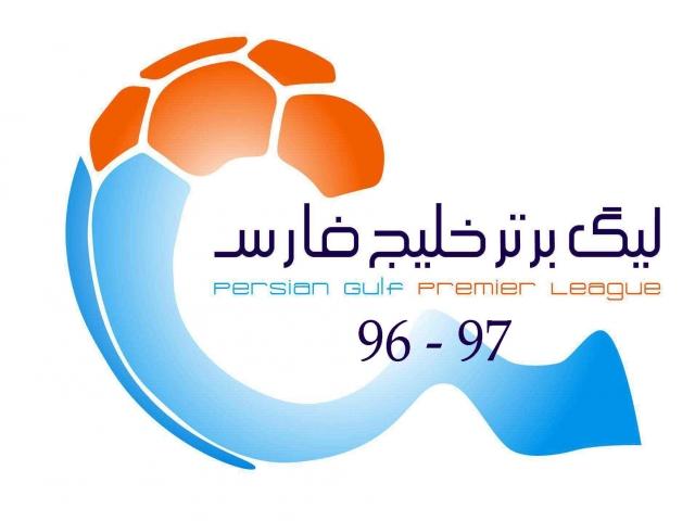 جدول لیگ برتر سال 97 – 96