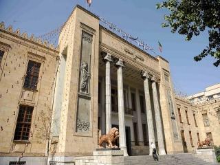14 تیر ، تصویب اساسنامه بانک ملی ایران (1307 ش)