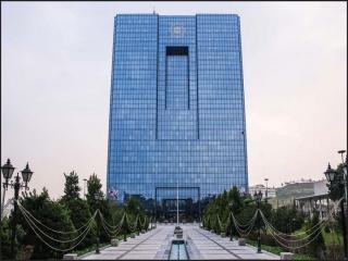 دبیرکل بانک مرکزی استعفا کرد