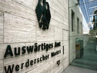 آلمان خواستار خویشتنداری ایران و آمریکا شد