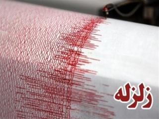 زلزله 4.9 ریشتری خراسان شمالی را لرزاند؛ مرکز زمین لرزه در سنخواست بود
