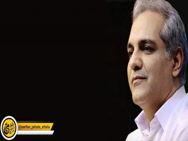 دو رسانه ملزم به انتشار تکذیبیه مهران مدیری شدند