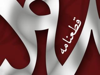 27 تیر ، پذیرش قطعنامه 598 شورای امنیت توسط ایران 1367 ش