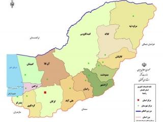 زلزله 4.7ریشتری کلاته خیج سمنان در استان گلستان احساس شد