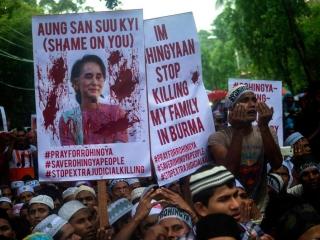 نقش «سوچی»، برنده جایزه صلح نوبل در نسلکشی مسلمانان میانمار فاش شد