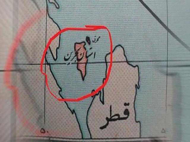 22 مرداد ، جدایی بحرین از ایران ( 1350 ش )