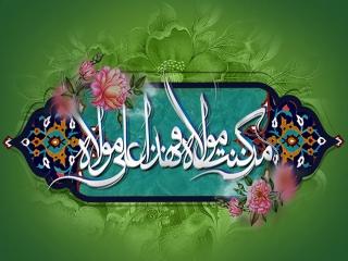 عکس پروفایل تبریک عید غدیر خم