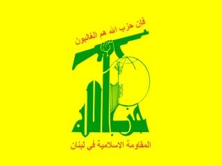 تاریخچه حزب الله لبنان