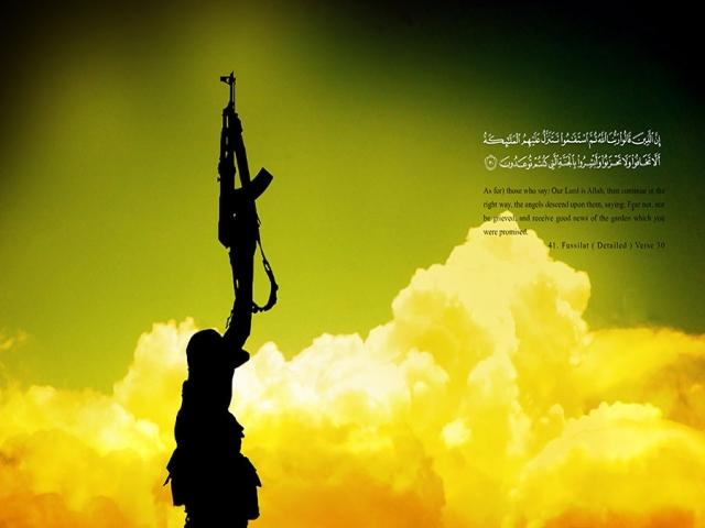 مقاومت اسلامی چیست؟