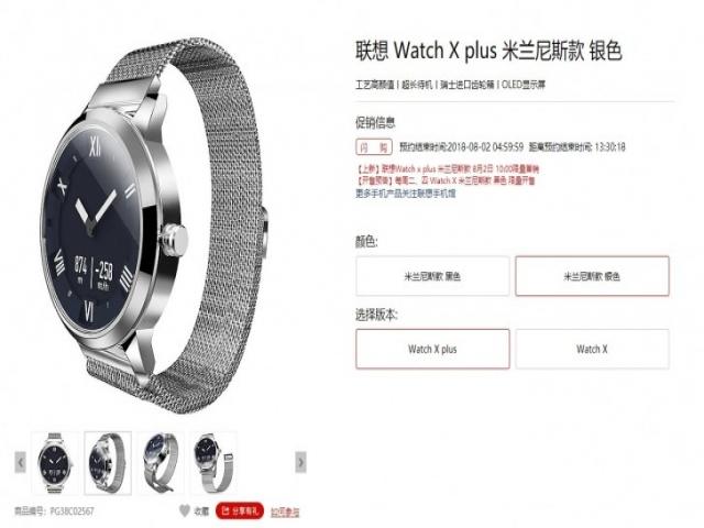 ساعت هوشمند جدید لنوو فردا به فروش می رسد