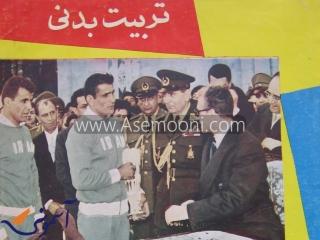 اولین خبر ورزشی در ایران، در کدام مجله چاپ شد؟