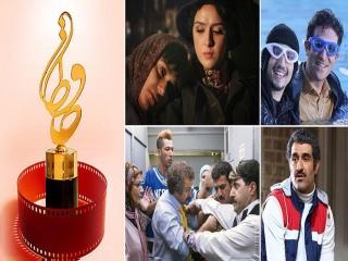 نامزدهای تلویزیون جشن هجدهم دنیای تصویر «حافظ» اعلام شد
